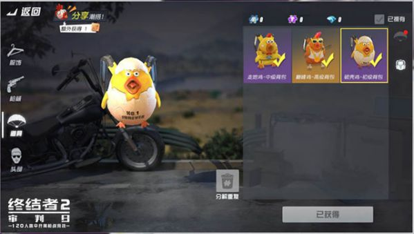 rules-survival-them-cap-nhat-moi-choi-game-muot-toc-60-fps  3
