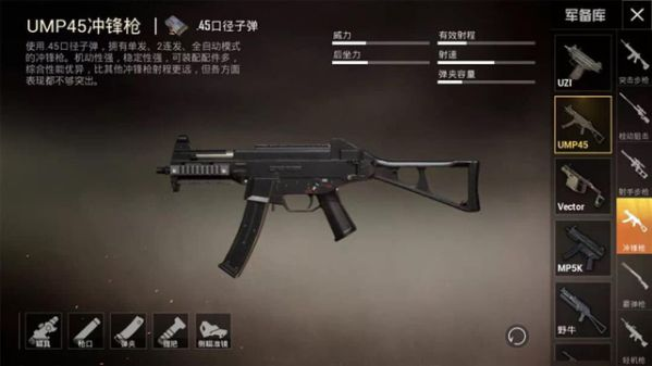 """Những thay đổi, bổ sung trong """"Game For Peace - PUBG Mobile mới"""" 5"""